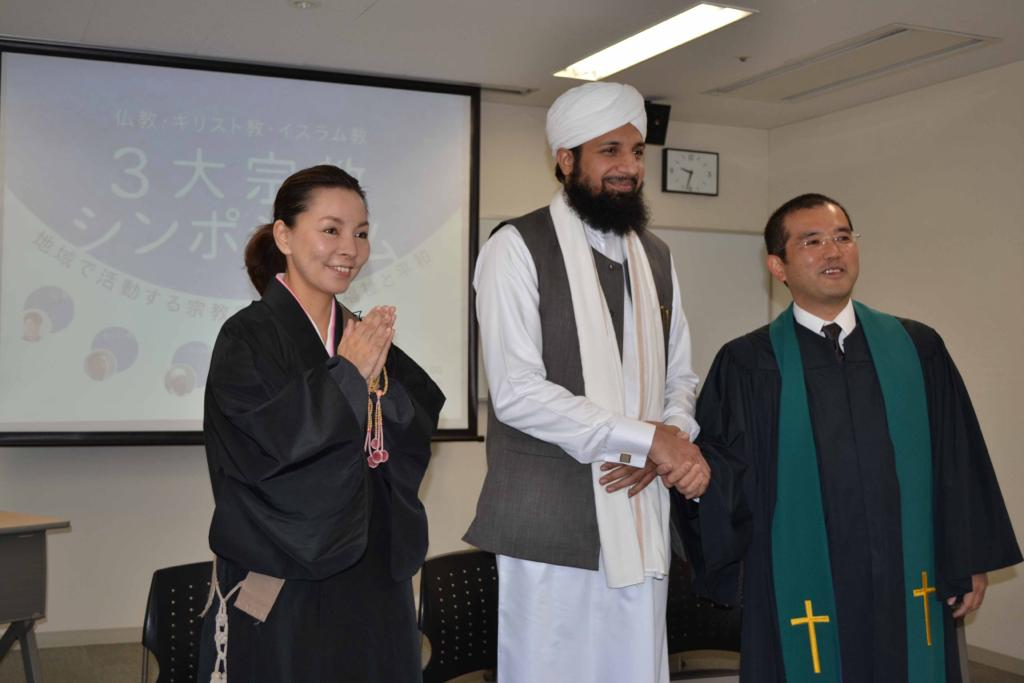 Left: Lady Monk of Misato Temple, Center: Ex Imam of Yashio Masjid, Right: Priest of Yashio Church