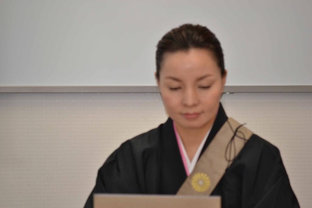 Ms. Sakai