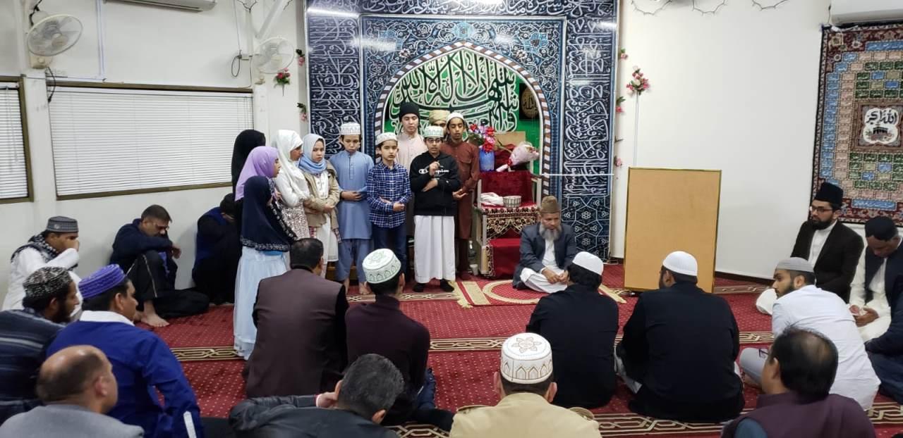 Al-Quran Study Awards-Feb 2019