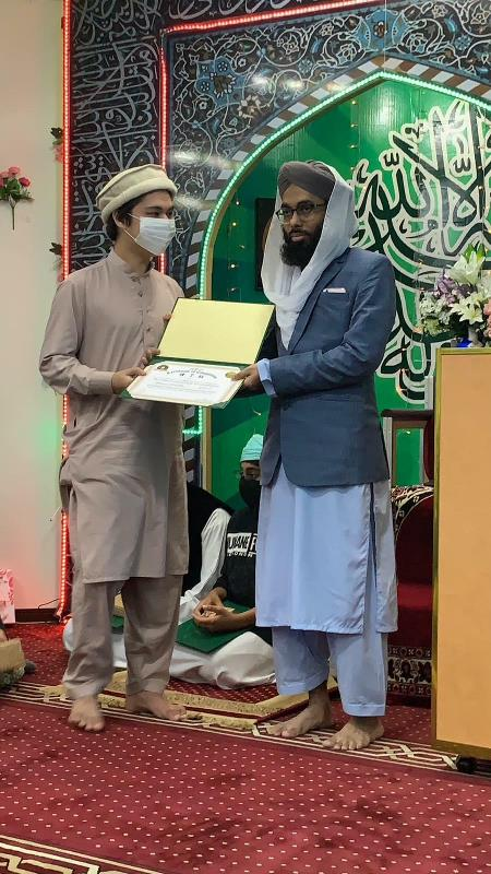 Khatam Al-Quran Award