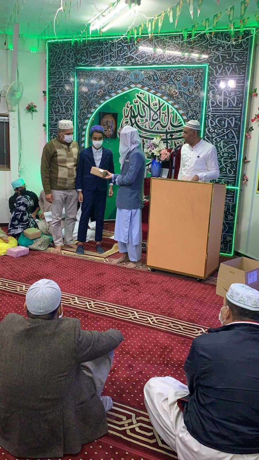 Al-Quran Learning Award